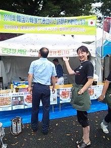 韓国料理サランヘヨ♪ I Love Korean Food-101001_093149.jpg