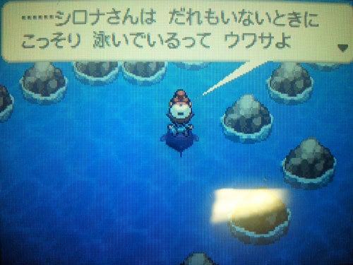 一尉鷹弘の「ネタはあるのか?グダグダマイメモリー☆」-なん…だと!?