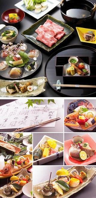 物欲☆通販パラダイス-松濤館4