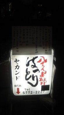カメカウ☆コアラ ⊂(・●・)⊃-100929_1927~01.jpg