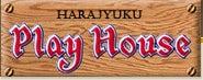 原宿プレイハウスのブログ