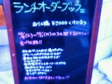 ☆名古屋ガールくま子発・食べ歩きHAPPY LIFE☆-201010011731000.jpg