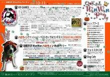 K9ゲーム推進プロジェクトのブログ-2010HGura