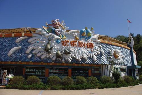 中国大連生活・観光旅行通信**-老虎灘「快楽劇場」パフォーマンススタジアム