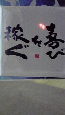 コーチングスクールKIZUKI塾(きづき塾)のブログ-2010100208490000.jpg