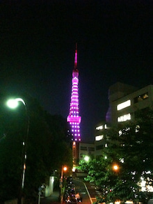 リエルのお楽しみ-東京タワー