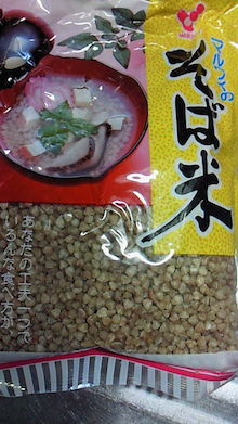 honkeawaonnaさんのブログ-NEC_0222.jpg