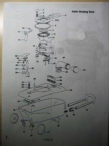 キャンピングカー、トトロ号でオートキャンプや車中泊!-カセットトイレタンク修理