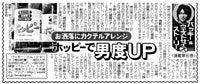$渋谷的~広尾発!!芸能エンタメIT社長のタレントBLOG★-連載6