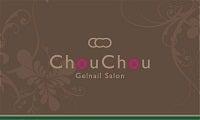$北摂(吹田市・豊中市) ChouChou~Gelnail Salon~ 『大人かわいい』シンプルネイルのプライベートサロン