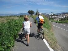 歩き人ふみの徒歩世界旅行 日本・台湾編-自転車みち