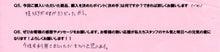岐阜県大垣市のタイヤショップ「いなり大垣」日記(タイヤ激安・持込みパーツ交換)