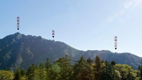 $cheltenhamのブログ-西穂高岳登山ルート