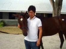 矢作厩舎オフィシャルブログ「よく稼ぎ、よく遊べ!」Powered by Ameba-20101004-03
