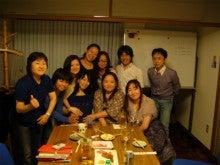 ヒプノセラピー・チャネリングで幸せ実現!  ~セルジュ・フォレスト~-3年パーティー