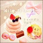 Sweet Sugar*