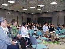 NPO法人日本ウェルネットのブログ