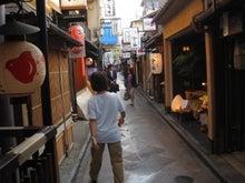 歩き人ふみの徒歩世界旅行 日本・台湾編-先斗町