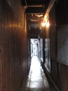 歩き人ふみの徒歩世界旅行 日本・台湾編-先斗町路地