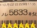 負け日記 gamiのどこでも打ちに逝きます+独り言♪-2010100222160000_ed_ed.jpg