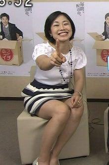 女子アナのお宝が大好き!!