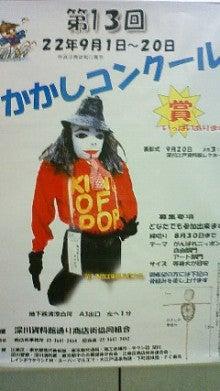 Legend Of Faceオフィシャルブログ「伝説的ブログ。」Powered by Ameba-NEC_3214.jpg