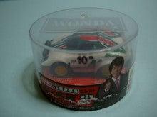 チョロQ☆スタイル-Lancia  package