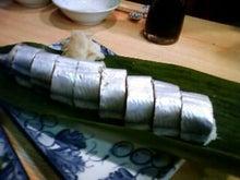 L'art de Vivre-居酒屋秋刀魚2