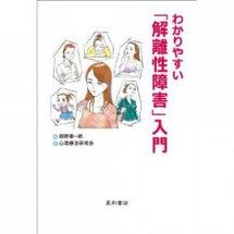 日本ウェルネット関連…