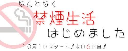 ★ラーメン占い blog★-kinnennseikatu