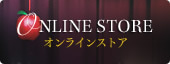 $Primaバレエ365日-Prima オンラインショップ