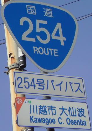 街や交通網の盛衰を記録する....警「美」報 告 書 ☆彡   ▼CAMMIYA-R254BP101006049