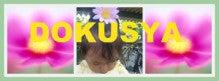 $☆nonkiのblog ☆hinaとmamaの気ままlife☆