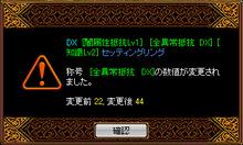 RELI姫のおてんば(?)日記-指