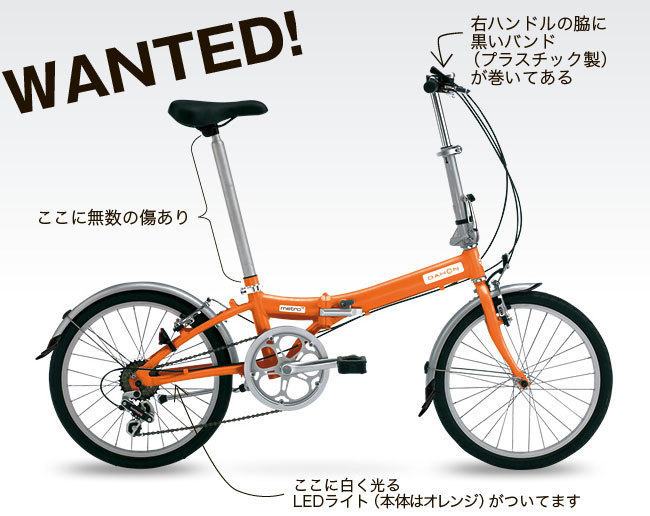 自転車の 自転車 登録 変更 千葉 : 防犯登録 01-08155(←サドルの