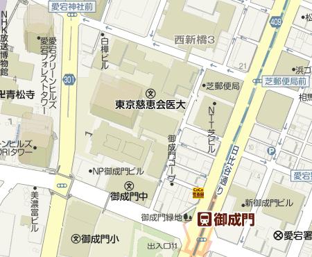 芝公園駅(東京都港区)の郵便局・日本郵便|マピ …
