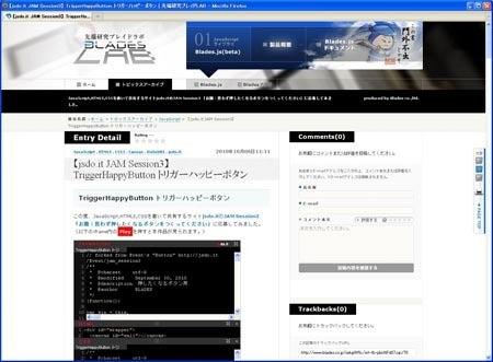 宮城県仙台市のホームページ制作 株式会社ブレイド-blades_トリガーハッピーボタン_01