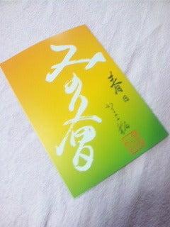 $酔っぱらいみかんの貪欲に生きよう!-DVC00348.jpg