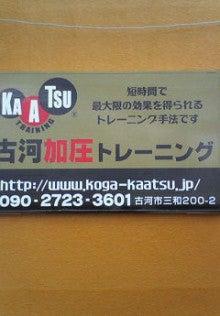 筋力アップくんのブログ-NEC_0136.jpg