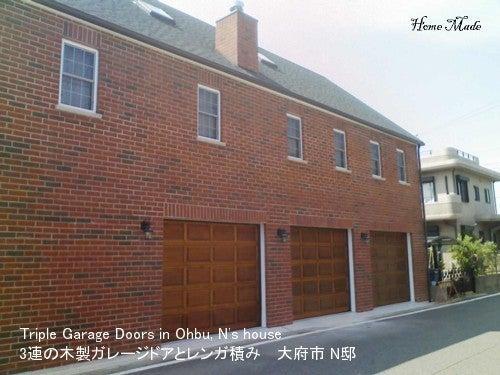 住まいと環境~手づくり輸入住宅のホームメイド-3連ガレージ