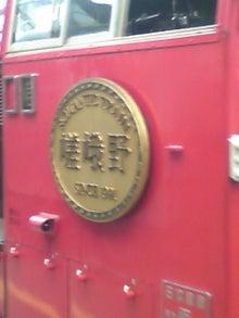http://stat.ameba.jp/user_images/20101008/14/maichihciam549/8e/5d/j/t02200293_0240032010789443039.jpg