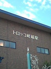 http://stat.ameba.jp/user_images/20101008/14/maichihciam549/b7/d9/j/t02200293_0240032010789443027.jpg