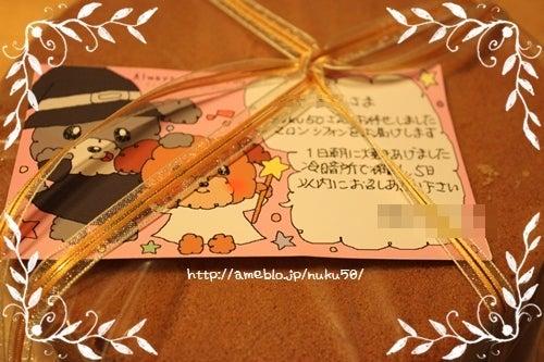 ぬく・nuku酔日記