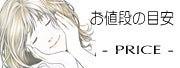 色鉛筆・三色工房(仮)