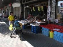 歩き人ふみの徒歩世界旅行 日本・台湾編-商店街を行く