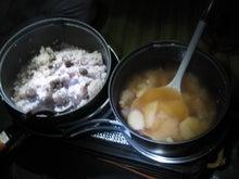 歩き人ふみの徒歩世界旅行 日本・台湾編-むかごご飯と味噌汁
