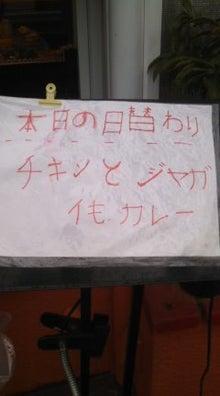 カメカウ☆コアラ ⊂(・●・)⊃-101009_1420~01.jpg