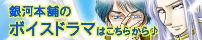 ★Miryuの屋根裏部屋-PHOENIX:side-★