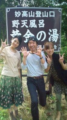大西結花オフィシャルブログ「Yuka Onishi」powered by アメブロ-P1090049.jpg