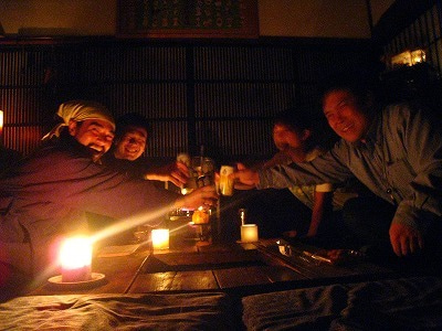 ゲストハウス 空穂宿【くぼしゅく】Guest House KUBOSHUKU